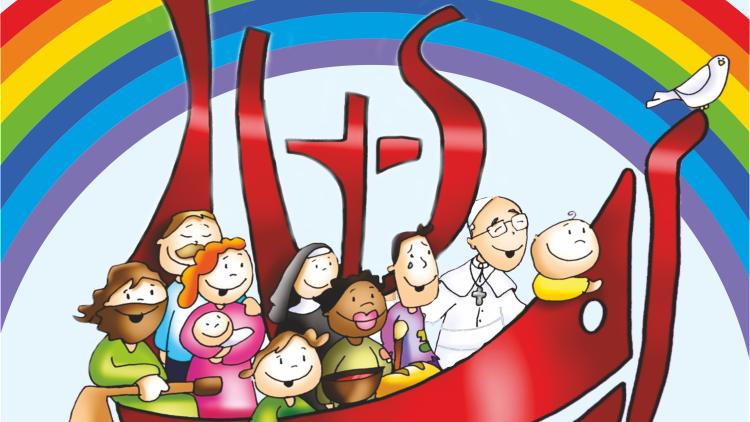 El 5 de junio se realizará la 3° edición de la Fiesta de la Fe